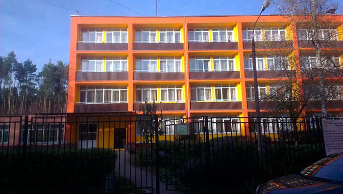 Социально-оздоровительный центр «Надежда» в Москве