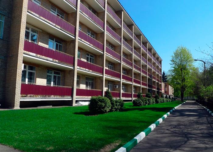 Московский пансионат для ветеранов №17