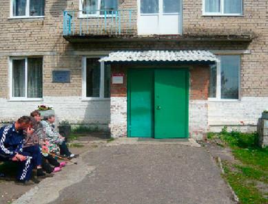 Борисоглебский специальный дом-интернат