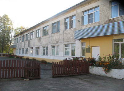Еленский дом-интернат фасад здания
