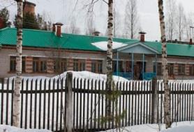 Няндомский дом интернат жилые здания