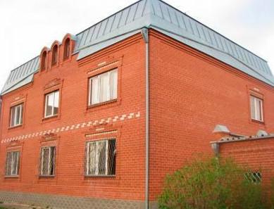 Дом престарелых «Твой дом» здание