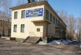 Здание Северодвинский дом интернат