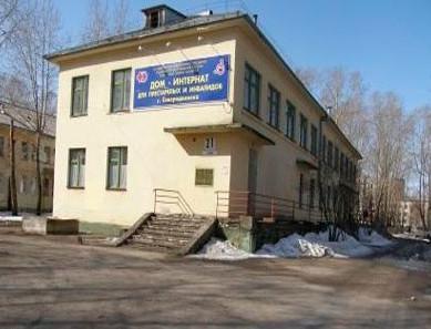 Красное село пансионат для пожилых красных командиров 93