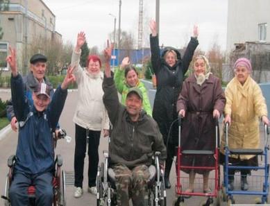 Советский дом-интернат для престарелых и инвалидов