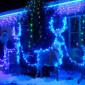 новогоднее украшение староволжского интерната
