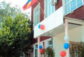 Волго-Каспийский дом интернат