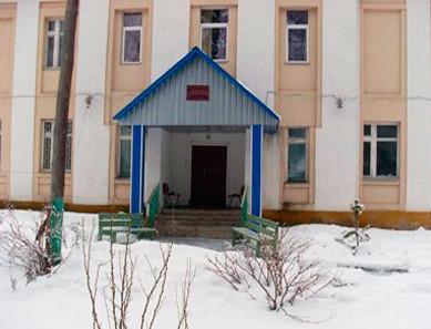 Ильинский дом-интернат