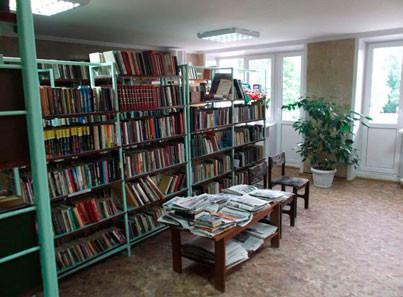 "Дом-интернат ""Двуречье"" библиотека"