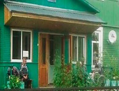 Котласский дом-интернат