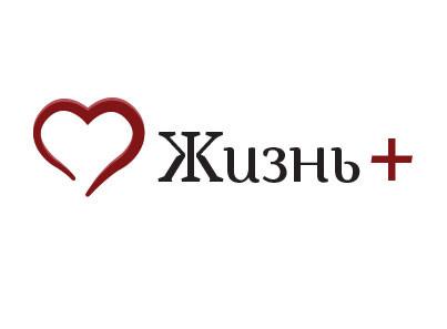 Логотип компании Жизнь плюс