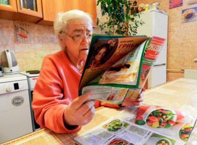 Частный пансионат пожилых бизнес