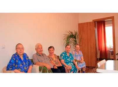 Вакансии дома престарелых москва и