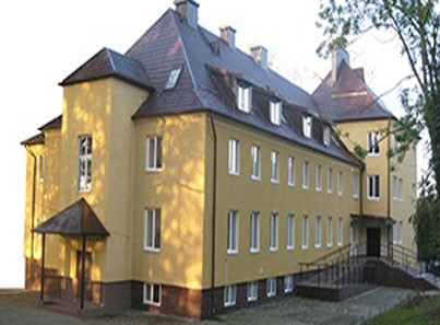 Гусевский психоневрологический интернат здание