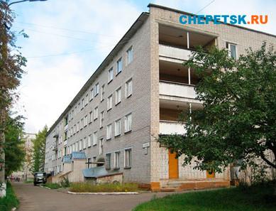 Кирово-Чепецкий дом интернат здание