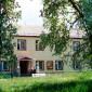 Михайловский специальный дом-интернат территория жилое здание