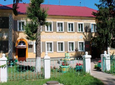 Балахнинский дом-интернат