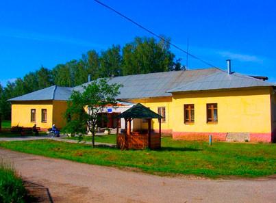 Богородский дом-интернат для престарелых и инвалидов