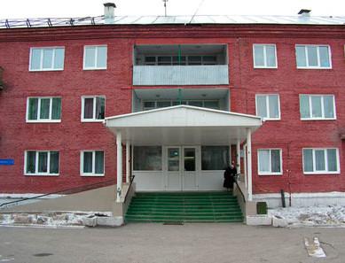 Нежинский геронтологический центр