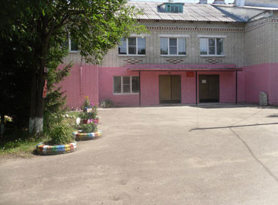 Коваксинский дом-интернат
