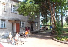 Краснокамский дом-интернат