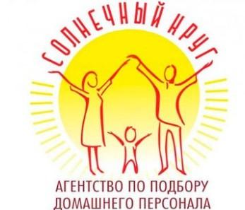Логотип Патронажной службы «Солнечный круг»