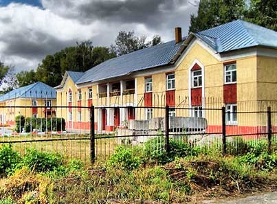 Областной дом милосердия г. Новосибирск