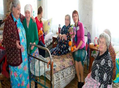 Вакансии в частных пансионатах для престарелых в москве и