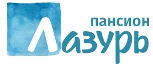 pansion-lazur-logo