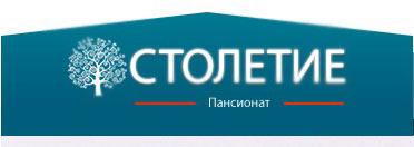 Логотип пансионата «Столетие»
