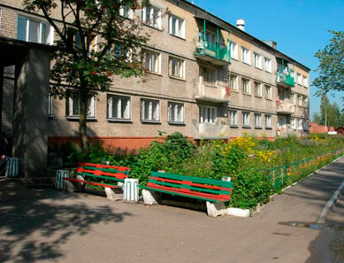 Пермский геронтопсихиатрический центр