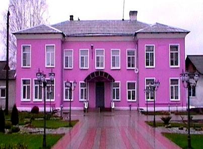 Первомайский дом-интернат