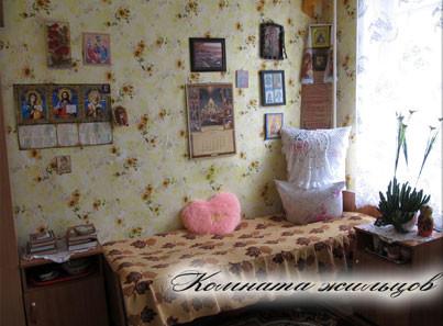Комната жильцов