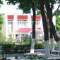 Зеленый уголок Введенского центра