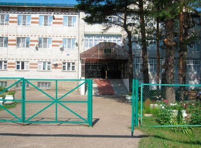 Вахтанский дом-интернат