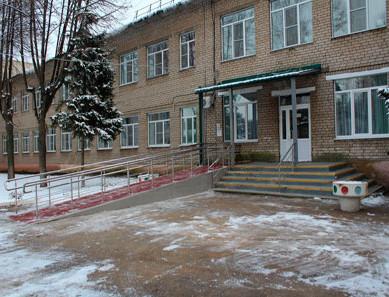 Ярославский областной геронтологический центр