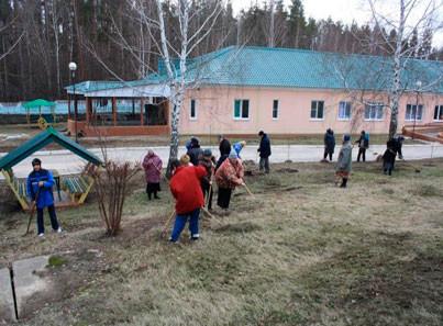 Частные дома престарелых в челябинской области
