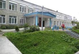 Александровск-Сахалинский дом-интернат для престарелых граждан и инвалидов