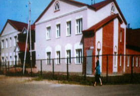 Алексеевский дом-интернат для престарелых и инвалидов