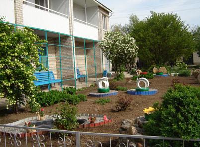 Арзгирский дом-интернат для престарелых и инвалидов