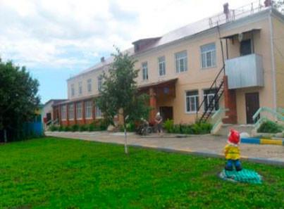 Дальнеконстантиновский дом-интернат