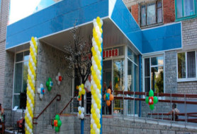 Дмитровоградский дом-интернат для престарелых и инвалидов