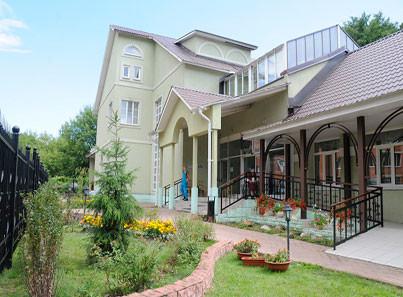Дом-интернат «Дом доброты» в Дмитрове