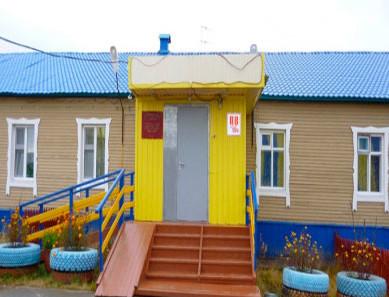 Дом-интернат «Милосердие» в Салехарде