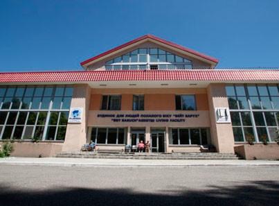 Главный корпус пансионата для престарелых