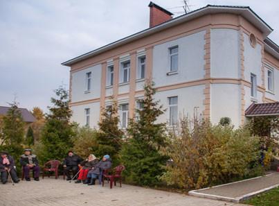 Пансионат для пожилых «Забота» филиал «Рублевский»