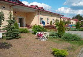 Домачевский дом-интернат для престарелых и инвалидов