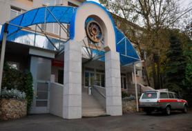 Геронтопсихиатрический центр милосердия Департамента