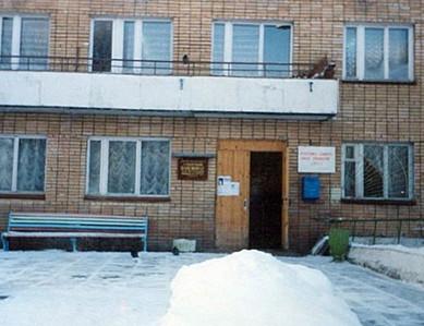 Главное здание Самарского геронтологического центра