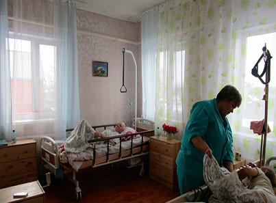 Дом престарелых 19 в москве